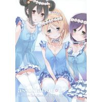 Doujinshi - Illustration book - Love Live / Eri & Nozomi & Nico (Association 07) / Assterism