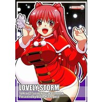 [Adult] Doujinshi - To Heart 2 / Kousaka Tamaki (LOVELY STORM) / BRAVE HEART petit