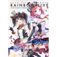 Doujinshi - Illustration book - Love Live / Maki & Nico (RAINBOW・LIVE) / 七穂電子