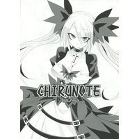 Doujinshi - Illustration book - CHIRUNOTE / ぐらヴィ団 (Gravi-dan)