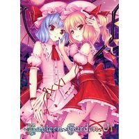 Doujinshi - Illustration book - Touhou Project / Flandre & Remilia (Eastern Garden 01) / NEKO WORKs