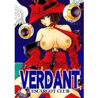 [Adult] Doujinshi - GUILTY GEAR (VERDANT) / Escargot Club
