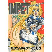 [Adult] Doujinshi - GUILTY GEAR (IMPET) / Escargot Club