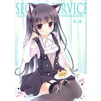 [Adult] Doujinshi - Inu x Boku SS / Shirakiin Ririchiyo (Secret Service) / Come Through