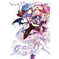 Doujinshi - Illustration book - Anthology - Touhou Project / Flandre & Reimu & Patchouli & Remilia (Twincle Magic) / 銀の鳥かご