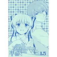 Doujinshi - Little Busters! / Natsume Rin (【準備号】Love letter for you vol.1.5 / PARADOX) / PARADOX/鈴木弐番館