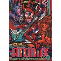 Doujinshi - GUILTY GEAR (ATOMIX MANIPULATION BIBLE Side:C) / ATOMIC