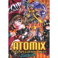 Doujinshi - GUILTY GEAR (ATOMIX MANIPULATION BIBLE!! Side:A) / ATOMIC