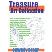 Doujinshi - Illustration book - Treasure Art Collection / U.G.Eコネクション