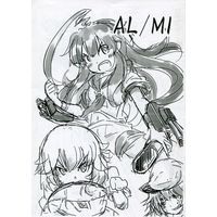 Doujinshi - Kantai Collection (【コピー誌】AL/MI) / 超魚類