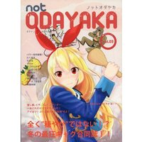 Doujinshi - Anthology - Aikatsu! / Hoshimiya Ichigo (not ODAYAKA vol.03) / ゼラチンプール
