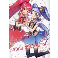 Doujinshi - HappinessCharge Precure! / Cure Lovely & Cure Princess (Happiness Season! ハピネスシーズン!) / Mirai Mint