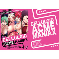 [Adult] Doujinshi - Compilation - CELLULOID ACME MANIAX / celluloid-acme