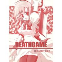 [Adult] Doujinshi - Higurashi no naku koro ni (DEATH GAME) / のっぴき屋