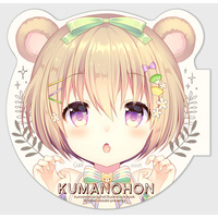 Doujinshi - Illustration book - KUMANOHON / W.label