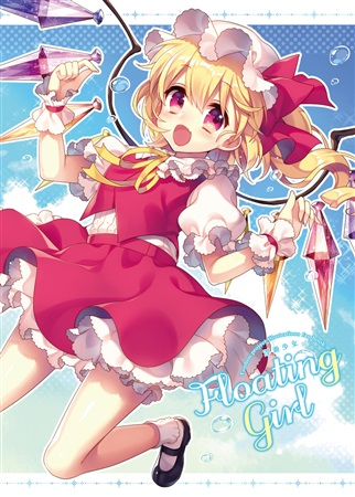 Doujinshi - Illustration book - Touhou Project (Floating Girl) / マサルドットコム