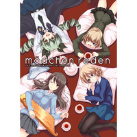 Doujinshi - Illustration book - GIRLS-und-PANZER / Darjeeling & Anchovy & Mika (Madchen reden) / Seven Days Holiday