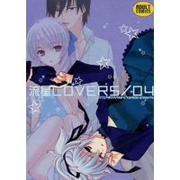 [Adult] Doujinshi - DARKER THAN BLACK (流星LOVERS/04) / NIKKA