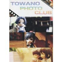 Doujinshi - Love Plus (TOWANO PHOTO CLUB) / とわの高校光画部