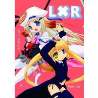 Doujinshi - Little Busters! / Noumi Kudryavka (L×R) / White Pure