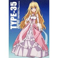 [Adult] Doujinshi - Amagi Brilliant Park / Latifah Fullanza (TYPE-35) / TYPE-57