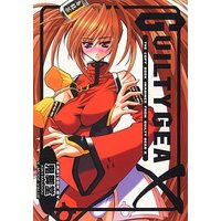 [Adult] Doujinshi - GUILTY GEAR (GUILTY GEA X) / Kikyakudou