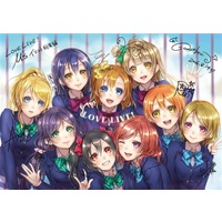 Doujinshi - Illustration book - Compilation - Love Live / Honoka & Kotori & Umi & Nico (μ'sイラスト総集編) / A+B=