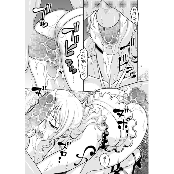 [Adult] Doujinshi - ONE PIECE / Nami (ナミ裏11) / ACID-HEAD