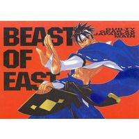 Doujinshi - GUILTY GEAR (BEAST OF EAST) / POWER SKILL