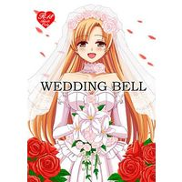 [Adult] Doujinshi - Sword Art Online / Asuna (WEDDING BELL) / 檸檬亭