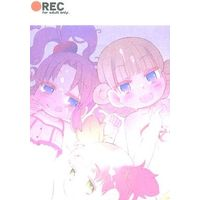 [Adult] Doujinshi - Baby Princess (●REC) / DANGAN