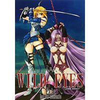 [Adult] Doujinshi - Fate/stay night / Saber & Rider (WILD EYES) / A.E.D