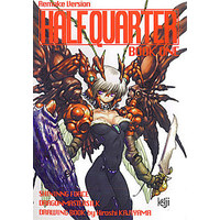 Doujinshi - Illustration book - Shining Force (HALF QUARTER BOOK ONE 改訂版) / 梶山準備会