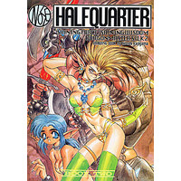 Doujinshi - Illustration book - Shining Force (HALF QUARTER BOOK TWO) / 梶山準備会
