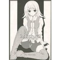 [Adult] Doujinshi - Final Fantasy III (Mithril) / ArkEmerald