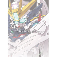 Doujinshi - Illustration book - Mobile Suit Gundam Wing (COMPOSITE GRAPHICS NEW MOBILE REPORT GUNDAM W) / COMPOSITE CELL