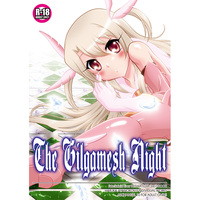 [Adult] Doujinshi - Fate/Grand Order / Illya & Gilgamesh (The Gilgamesh Night) / ARCHANGEL