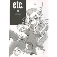 Doujinshi - Illustration book - etc. 2 / SIDE EFFECTS