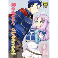 [Adult] Doujinshi - Fire Emblem Series / Hector (Reduce Distance!) / Plott