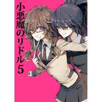 Doujinshi - Anthology - Riddle Story of Devil / Jack the Ripper & Kenmochi Shiena & Takechi Otoya (小悪魔のリドル5) / PURE アキココット