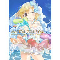 Doujinshi - Illustration book - GRANBLUE FANTASY (MAGICAL COLLISION) / びっくりたこす