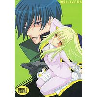 [Adult] Doujinshi - DARKER THAN BLACK (流星LOVERS) / NIKKA