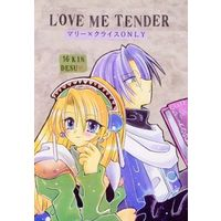 [Adult] Doujinshi - Atelier Marie (LOVE ME TENDER) / Silver Stone