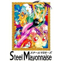 [Adult] Doujinshi - Darkstalkers (Vampire Series) (Steel Mayonnaise 鋼のマヨネーズ2 上巻) / Steel Mayonnaise