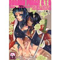 [Adult] Doujinshi - Bleach (BANANA FUDGE S.T.D) / SADISTIC MARY