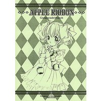 Doujinshi - Gunparade March (APPLE RIBBON) / Kyougetsutei