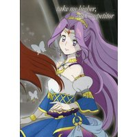 Doujinshi - Novel - Aikatsu! (take me higher. My competytor) / ココロワープ