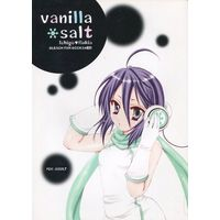[Adult] Doujinshi - Bleach (vanilla salt) / ぽんちーず(仮)