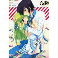 [Adult] Doujinshi - Code Geass / Lelouch Lamperouge & C.C. (恋風 / PINK) / PINK/くりもも