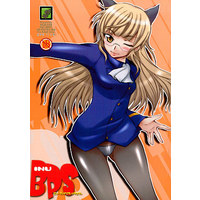 [Adult] Doujinshi - Strike Witches / Perrine H. Clostermann (BPS INU) / MG WORKS MGW